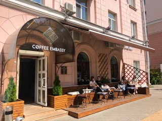 COFFEE EMBASSY